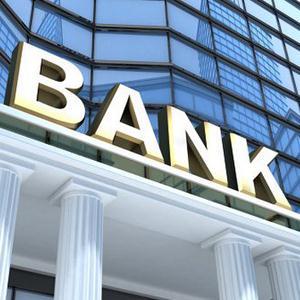 Банки Фатежа