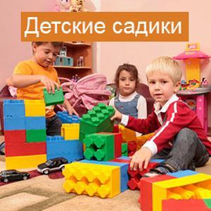 Детские сады Фатежа