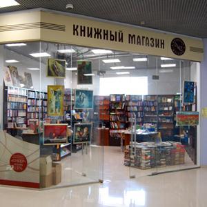Книжные магазины Фатежа