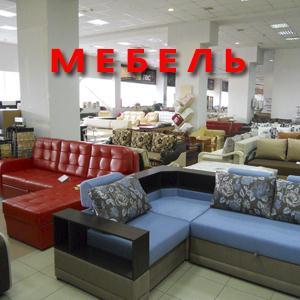 Магазины мебели Фатежа