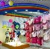 Детские магазины в Фатеже