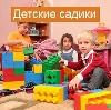 Детские сады в Фатеже