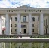 Дворцы и дома культуры в Фатеже