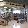Книжные магазины в Фатеже