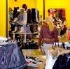 Магазины одежды и обуви в Фатеже